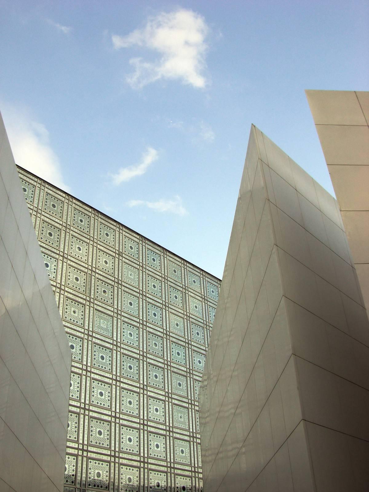 阿拉伯世界研究所